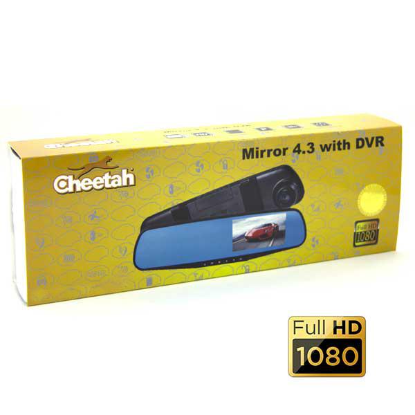 مانیتور آینه ای DVR دار چیتا دو دوربین